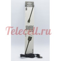 Remax Souffle data cable iPhone 031i
