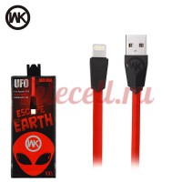 USB кабель remax earth iPhone 5/6 RC-32D