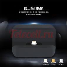Беспроводное зарядное устройство Съемный кронштейн Быстрая зарядка для iPhone для samsung Qi