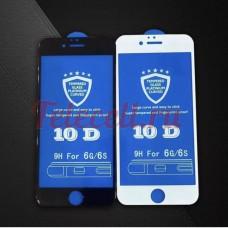 Цветное защитное 10D стекло на iPhone 6G/6S белое и черное