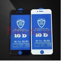 Цветное защитное 10D стекло на iPhone 7P/8P белое и черное