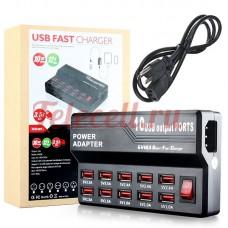 WLX-838 Портативный 10-портовый USB Power Smart управления зарядное устройство - черный