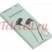 Borofone M26 Universal Earphones